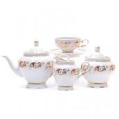 Чайный сервиз «Золотой узор»
